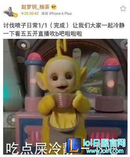 lol55开女朋友uu晒裸背照片